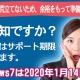 Windows7 2020